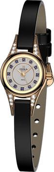 Российские наручные  женские часы Nika 0304.2.1.16. Коллекция Viva