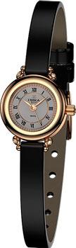 Российские наручные  женские часы Nika 0311.2.1.11. Коллекция Фиалка