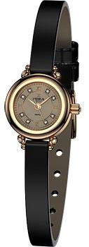 Российские наручные  женские часы Nika 0311.2.1.47. Коллекция Фиалка
