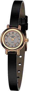 Российские наручные  женские часы Nika 0313.2.1.12. Коллекция Viva