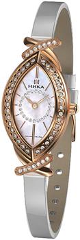 Российские наручные  женские часы Nika 0785.2.1.36. Коллекция Маркиза