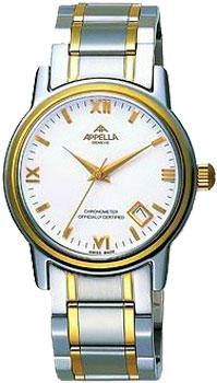 Швейцарские наручные  мужские часы Appella 1011A-2001. Коллекция Automatic