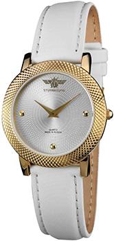 Российские наручные  женские часы Sturmanskie 2025-2026296. Коллекция Галактика