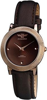 Российские наручные  женские часы Sturmanskie 2025-2029297. Коллекция Галактика
