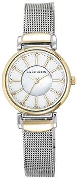 fashion наручные  женские часы Anne Klein 2203MPTT. Коллекция Daily