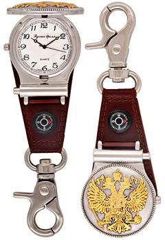 Российские наручные  мужские часы Russian Time 2254935. Коллекция Карманные часы