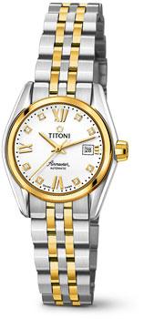 Швейцарские наручные  женские часы Titoni 23909-SY-063. Коллекция Airmaster