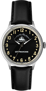 Российские наручные  мужские часы Sturmanskie 2409-2261290. Коллекция Арктика