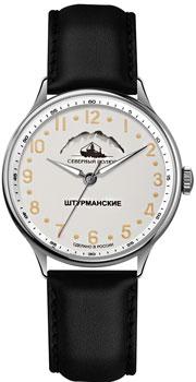 Российские наручные  мужские часы Sturmanskie 2409-2261293. Коллекция Арктика