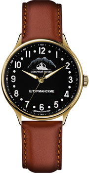Российские наручные  мужские часы Sturmanskie 2409-2266294. Коллекция Арктика