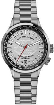 Российские наручные  мужские часы Sturmanskie 2431-2255286. Коллекция Путешественник