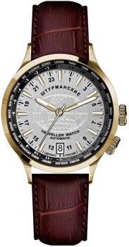 Российские наручные  мужские часы Sturmanskie 2431-2256287. Коллекция Путешественник