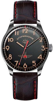 Российские наручные  мужские часы Sturmanskie 2609-3705124. Коллекция Гагарин