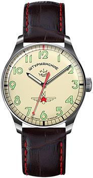 Российские наручные  мужские часы Sturmanskie 2609-3705126. Коллекция Гагарин