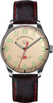 Российские наручные  мужские часы Sturmanskie 2609-3705127. Коллекция Гагарин