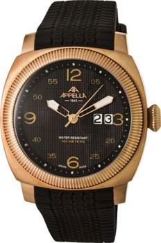 Швейцарские наручные  мужские часы Appella 4193-4014. Коллекция Dress watches
