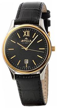 Швейцарские наручные  мужские часы Appella 4283-2014. Коллекция Classic