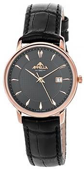 Швейцарские наручные  мужские часы Appella 4301-4014. Коллекция Classic