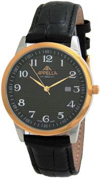 Швейцарские наручные  мужские часы Appella 4371-2014. Коллекция Classic