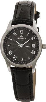 Швейцарские наручные  женские часы Appella 4374-3014. Коллекция Classic