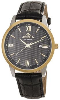 Швейцарские наручные  мужские часы Appella 4375-2014. Коллекция Classic