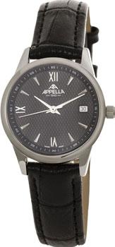 Швейцарские наручные  женские часы Appella 4376-3014. Коллекция Classic