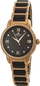 Швейцарские наручные  женские часы Appella 4382.45.1.0.04. Коллекция Ceramic