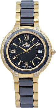Швейцарские наручные  женские часы Appella 4394.44.1.0.04. Коллекция Ceramic