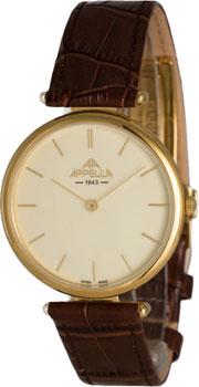 Швейцарские наручные  мужские часы Appella 4397.01.0.1.01. Коллекция Classic