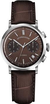 Российские наручные  мужские часы Sturmanskie 6S21-4765391. Коллекция Открытый космос