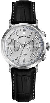 Российские наручные  мужские часы Sturmanskie 6S21-4765392. Коллекция Открытый космос