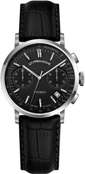 Российские наручные  мужские часы Sturmanskie 6S21-4765393. Коллекция Открытый космос