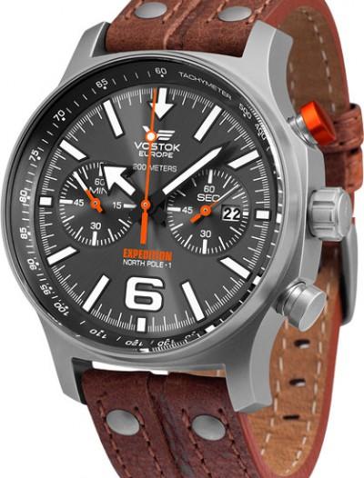 Мужские российские часы в коллекции Expedition North Pole-1 Vostok Europe