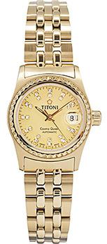 Швейцарские наручные  женские часы Titoni 728-G-306. Коллекция Cosmo Queen