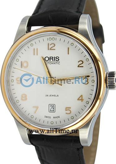Мужские наручные швейцарские часы в коллекции Classic
