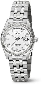 Швейцарские наручные  мужские часы Titoni 787-S-DB-307. Коллекция Сosmo King