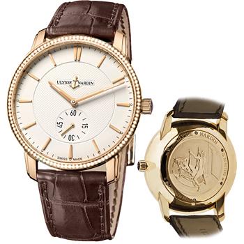 Швейцарские наручные  мужские часы Ulysse Nardin 8206-138B-2-31