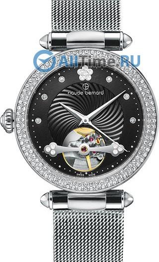 Женские наручные швейцарские часы в коллекции Dress Code Claude Bernard
