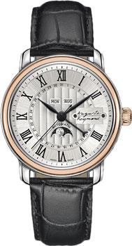 Швейцарские наручные  мужские часы Auguste Reymond AR16N0.3.570.2. Коллекция Cotton Club