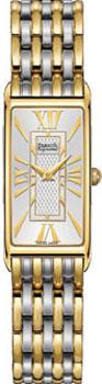 Швейцарские наручные  женские часы Auguste Reymond AR4320.4.580.9. Коллекция Diva