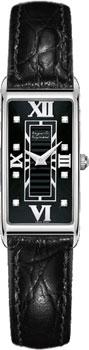 Швейцарские наручные  женские часы Auguste Reymond AR4320.6.238.2. Коллекция Diva