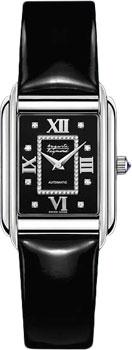 Швейцарские наручные  женские часы Auguste Reymond AR53E0.6.238.2. Коллекция Charleston