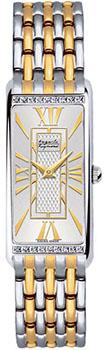 Швейцарские наручные  женские часы Auguste Reymond AR618910.580.1. Коллекция Diva