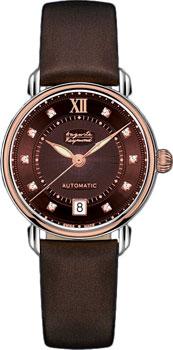 Швейцарские наручные  женские часы Auguste Reymond AR64E0.3.837.8. Коллекция Elegance