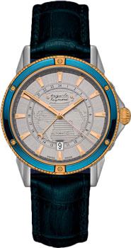 Швейцарские наручные  мужские часы Auguste Reymond AR76G6.3.710.6. Коллекция Magellan