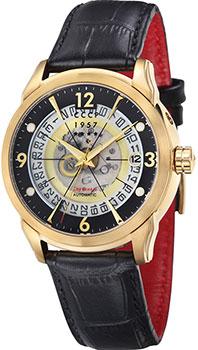 Российские наручные  мужские часы CCCP CP-7001-04. Коллекция Sputnik 1