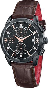 Российские наручные  мужские часы CCCP CP-7002-05. Коллекция Sputnik 1