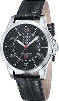 Российские наручные  мужские часы CCCP CP-7003-02. Коллекция Yuri Gagarin