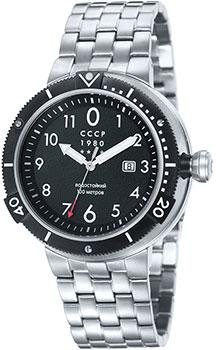 Российские наручные  мужские часы CCCP CP-7004-11. Коллекция Kashalot Submarine