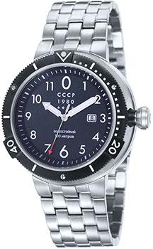Российские наручные  мужские часы CCCP CP-7004-22. Коллекция Kashalot Submarine